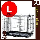 コンパクトケージ L DP-442 マルカン ▼a ペット グッズ 犬 ドッグ