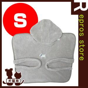 ■クイックドライ ローブタオル S GY[グレー] フレックス販売 ▽b ペット グッズ 犬 ドッグ 猫 キャット
