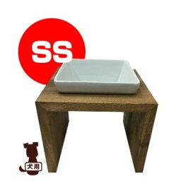 ■REPLUS MESHIDAI メシダイ ムク ハイト シングル SS1 チーク リプラス ▽b ペット グッズ 犬 ドッグ 食器