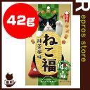 ねこ福 抹茶風味 42g 日清ペットフード ▼a ペット フード 猫 キャット おやつ 国産