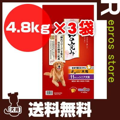 【送料無料・同梱可】JPスタイル 和の究み 大粒 11歳以上のシニア犬用 4.8kg×3袋 日清ペットフード ▼a ペット フード 犬 ドッグ