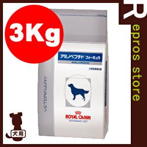 犬用アミノペプチドフォーミュラ3kgロイヤルカナン▼ペットフードドッグフード療法食