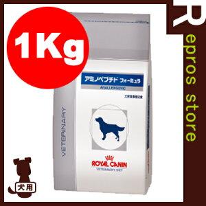 【あす楽対応】犬用アミノペプチドフォーミュラ1kgロイヤルカナン▼ペットフードドッグフード療法食