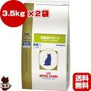 【送料無料・同梱可】ベテリナリーダイエット 猫用 満腹感サポート ドラ...