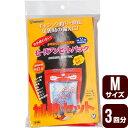 モーリアン ヒートパック 加熱セット Mサイズ 3回分 協同 日本製 発熱剤 防災グッズ