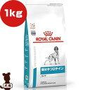 ベテリナリーダイエット 犬用 低分子プロテイン ライト ドライ 1kg ロイヤルカナン ▼b ペット フード 犬 ドッグ 療法食 アレルギー