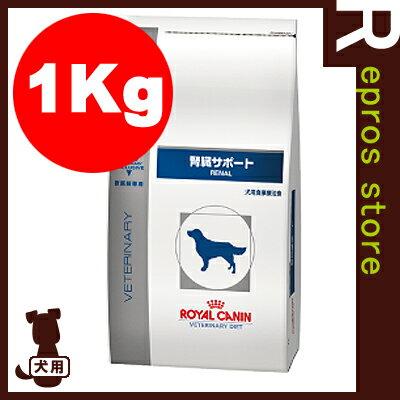 慢性腎臓病の犬のために【正規品】ベテリナリーダイエット 犬用 腎臓サポート ドライ 1kg ...