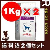 【送料込2個セット】ベテリナリーダイエット 犬用 スキンサポート ドライ 1kg ロイヤルカナン▼b ペット フード ドッグ 犬 療法食