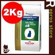 ベッツプラン 猫用 エイジングケアプラス ステージII 2kg ロイヤルカナン▼b ペット フード キャット 高齢猫 シニア 準療法食