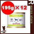 ベテリナリーダイエット 犬用 糖コントロール 缶 195g ×12 ロイヤルカナン▼b ペット フード ドッグ 犬 療法食