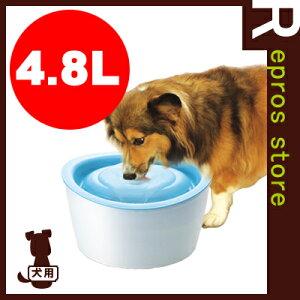 【レビューでお得】AC100Vの犬用循環式給水器。多頭飼育、中型のワンちゃんの飲み方、大きさに...