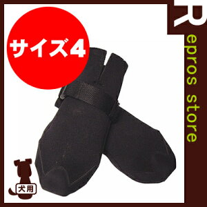 ☆Dog Boots ドッグブーツ 4 ファンタジーワールド▼g ペット グッズ ドッグ 犬 …