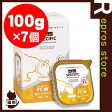 ■SPECIFIC FCW [低pH メンテナンス] 100g×7個 スペシフィック 食事療法食 ▼b ペット フード 猫 キャット ウェット