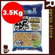 ◆楽ちん猫トイレ 消臭・抗菌パインサンド 3.5kg RCT-35 アイリスオーヤマ ▼g ペット 猫 キャット 猫砂