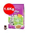 KalKan カルカン 15歳から用 腎臓の健康維持へ配慮 かつおと野菜味 1.6kg マースジャパン ▼a ペット フード 猫 キャット ドライ