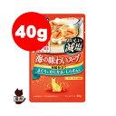 リプロスストアで買える「COMBO コンボ 海の味わいスープ おいしい減塩 15歳以上 まぐろとかにかまとしらす添え 40g 日本ペットフード ▼a ペット フード 猫 キャット パウチ」の画像です。価格は80円になります。