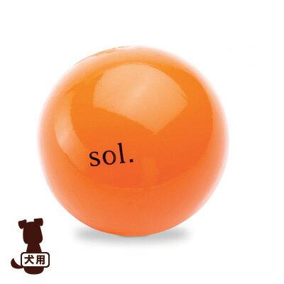 ■DADWAY Planet Dog プラネット・ドッグ オービータフ・コスモ ソル ダッドウェイ ▼g ペット グッズ 犬 ドッグ おもちゃ