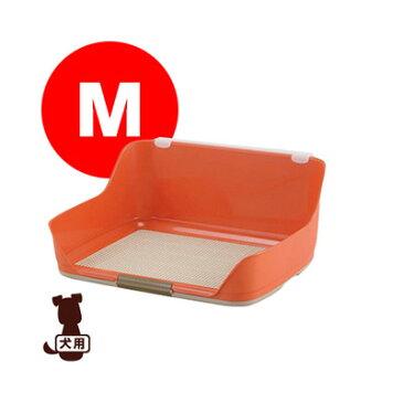 しつけるウォールトレー M オレンジ ボンビアルコン ▼a ペット グッズ 犬 ドッグ トイレ