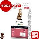 シシア[Schesir] キャットドライ アダルト ハム 400g×4袋 ▼w ペット フード 猫 キャット 送料無料・同梱可