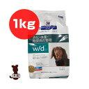 プリスクリプション ダイエット 犬用 w/d ドライ 小粒 1kg 日本ヒルズ ▼b ペット フード ドッグ 犬 療法食
