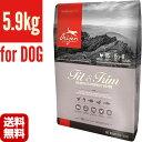 オリジン フィット&トリム 5.9kg オリジンジャパン ▽o ペット フード 犬 ドッグ 送料無料