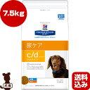 プリスクリプション ダイエット 犬用 c/d マルチケア 小粒 ドライ 7.5kg 日本ヒルズ ▼b ペット フード ドッグ 犬 療法食 送料込
