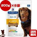 プリスクリプション ダイエット 犬用 トリーツ 200g×8袋 日本ヒルズ ▼b ペット フード ドッグ 療法食 おやつ 送料無料