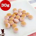 紫いも味ボーロ プチパック 30g バーク ▽b ペット フード 犬 ドッグ おやつ 国産