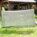 軍放出品 かや フランス軍 コットン製 オリーブ 軍払下げ品 軍払い下げ品 サバゲー装備 蚊帳 モスキートネット 仏軍
