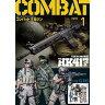コンバットマガジン 2015年1月号 COMBAT MAGAZINE 本 雑誌