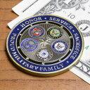 チャレンジコイン 紋章 アメリカ五軍 国防総省 記念メダル Challenge Coin 記念コイン 米軍 ARMY AIRBORNE NAVY MARINES DoD エンブレム 彫刻 円形 透明ケース付き ミリタリーメダル ミリタリーコイン 3