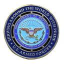チャレンジコイン 紋章 アメリカ五軍 国防総省 記念メダル Challenge Coin 記念コイン 米軍 ARMY AIRBORNE NAVY MARINES DoD エンブレム 彫刻 円形 透明ケース付き ミリタリーメダル ミリタリーコイン 1