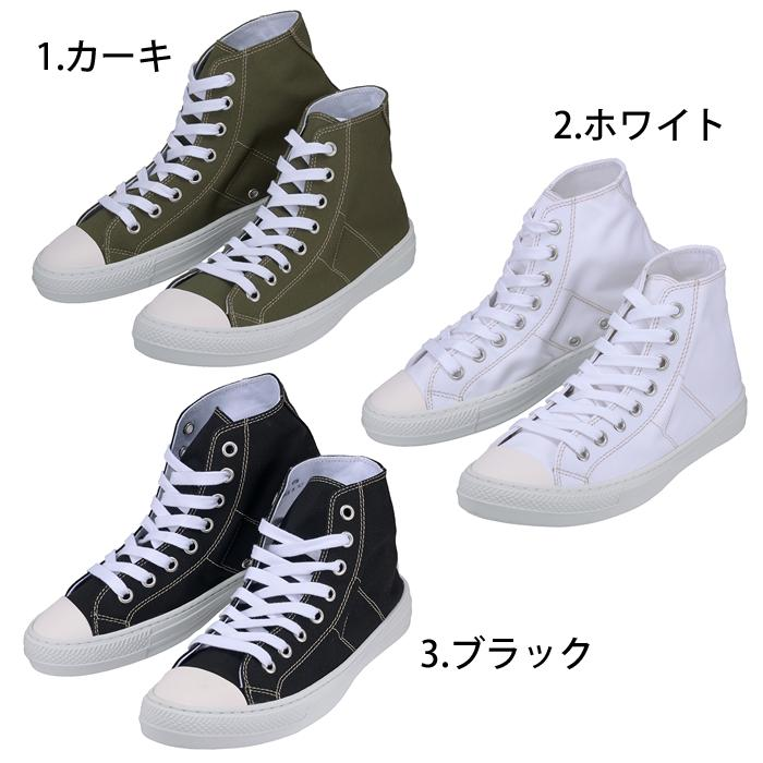 メンズ靴, スニーカー  Maison Margiela STEREOTYPE COTTON CANVAS HIGH TOP TRAINER S57WS0260 P1875 T7429 T1003 T8013