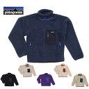 Patagonia パタゴニア Men's Classic Retro-X Jacket 23056 NENA / BOB / NAT / PUR / NBAR メンズ クラシック レトロX フリース アウトドア 売れ筋 pat0121・・・