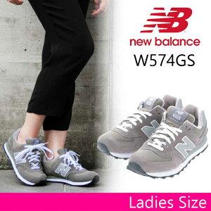 【梨花さん着用】【レディース】NEW BALANCE W574GS ニューバランス スニーカー グレー スエード レザー スポーツシューズ 靴 574