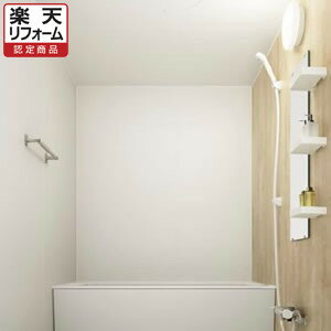 パナソニック マンション用 システムバスルーム MR-X シンプルプラン 1620サイズ リリパの取付工事...