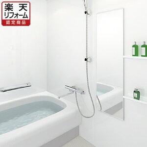 トクラスマンション用バスルームヴィタールベーシックプランEMグレード1316-5【リフォーム認定...