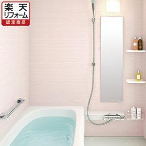 トクラスマンション用バスルームヴィタールカウンタープランEMグレード1216-5【リフォーム認定...