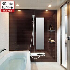 トクラスマンション用バスルームヴィタールカウンタープランMMグレード1216-5【リフォーム認定...