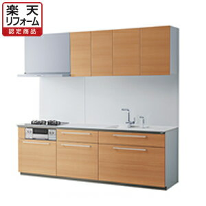 TOTO システムキッチン ザ・クラッソ L型おすすめパッケージ 間口2700×1800食洗機なし 1A・1B【楽天リフォーム認定商品】