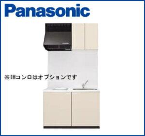 パナソニックAPキッチンコンパクトキッチンビルトインコンロタイプ間口1200mmウォール高さ500mm扉シリーズ10
