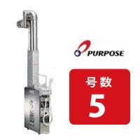パーパス ガスバランス形ふろがま 浴室内設置バランス形 5号シャワー GF-501SDB