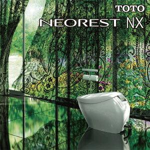 TOTOトイレネオレストNX(カラー:ホワイト)CS900B#NW1
