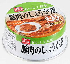 おいしく惣菜豚肉のしょうが煮