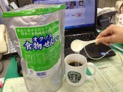オクノス食物せんい小袋(6g×30袋)≪便秘に≫【ホリカフーズ】