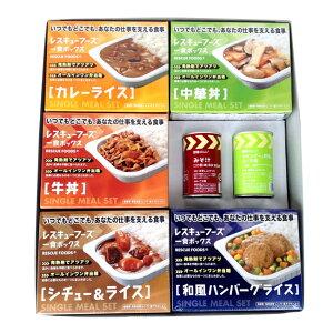 一食ボックス5種類に『ウインナーと野菜のスープ』と『みそ汁』をプラスにしました。法人 ホリ...