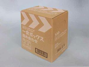 非常食:レスキューフーズ一食ボックス詰め合わせ【非常食・保存食・防災】