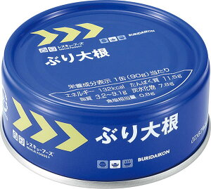 レスキューフーズぶり大根【缶詰】【ホリカフーズ】