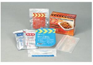 レスキューフーズ一食ボックス牛丼【保存食】【個人・法人様対応】【ホリカフーズ】