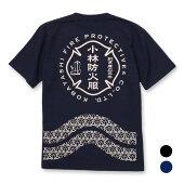 WネームTシャツtype13(クーポン対象外)